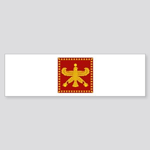 Cyrus the Great Persian Standard Flag Sticker (Bum
