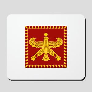 Cyrus the Great Persian Standard Flag Mousepad