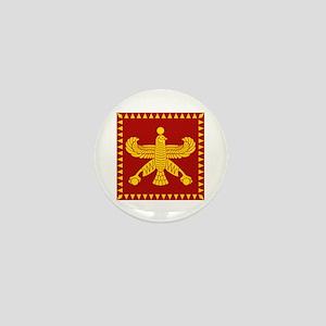 Cyrus the Great Persian Standard Flag Mini Button
