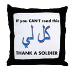Thank a Soldier Throw Pillow