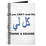 Thank a Soldier Journal