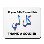 Thank a Soldier Mousepad