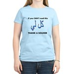 Thank a Soldier Women's Light T-Shirt