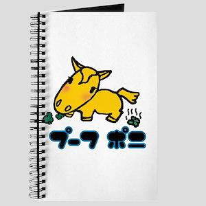 Poofu Pony Eats Broccoli Journal