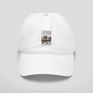 Japanese Samurai Warrior Nagamasa Cap