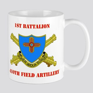 1st Battalion - 410th Field Artillery with Text Mu