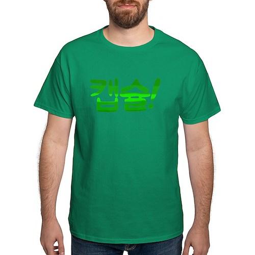 capsule! multi grn T-Shirt