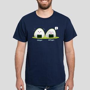 Punny Nigiri Dark T-Shirt