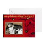 christmas amazing grace Greeting Cards (Pk of 20)