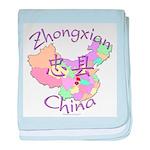 Zhongxian China baby blanket