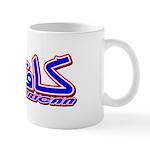 Infidel American Mug