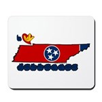 ILY Tennessee Mousepad