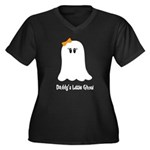 Daddy's Little Ghoul Women's Plus Size V-Neck Dark