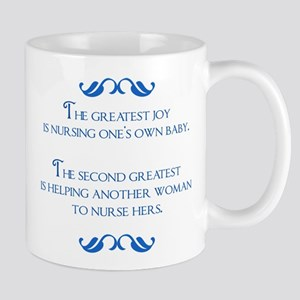 Greatest Joy II Mug