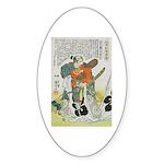 Samurai Warrior Oda Nobunaga Sticker (Oval 10 pk)