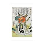 Samurai Warrior Oda Nobunaga Sticker (Rectangle 10