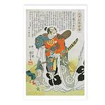 Samurai Warrior Oda Nobunaga Postcards (Package of