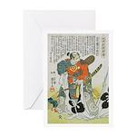 Samurai Warrior Oda Nobunaga Greeting Card
