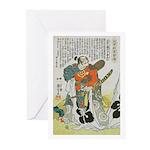 Samurai Warrior Oda Nobunaga Greeting Cards (Pk of