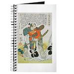 Samurai Warrior Oda Nobunaga Journal