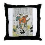 Samurai Warrior Oda Nobunaga Throw Pillow