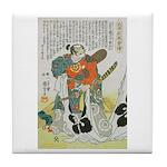 Samurai Warrior Oda Nobunaga Tile Coaster