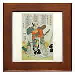 Samurai Warrior Oda Nobunaga Framed Tile