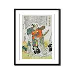 Samurai Warrior Oda Nobunaga Framed Panel Print