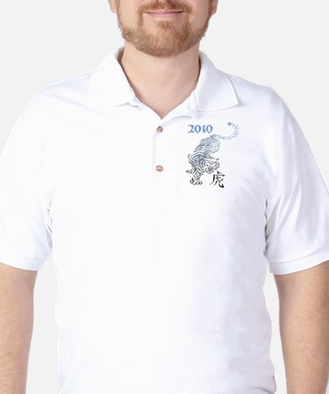 Year of the Tiger Golf Shirt