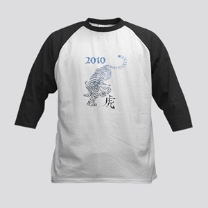 Year of the Tiger Kids Baseball Jersey