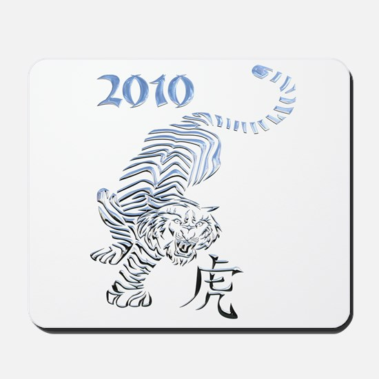 Year of the Tiger Mousepad