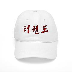 Korean Taekwondo Baseball Cap
