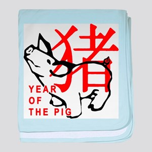 Cute Year of the Pig Infant Blanket