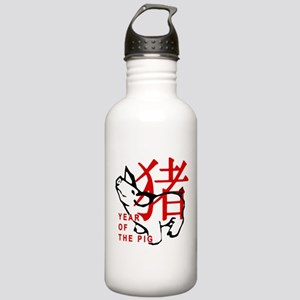 Cute Year of the Pig Stainless Water Bottle 1.0L