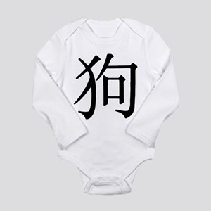 Character for Dog Long Sleeve Infant Bodysuit