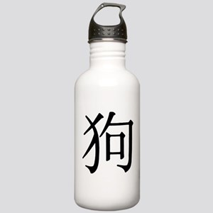 Character for Dog Stainless Water Bottle 1.0L