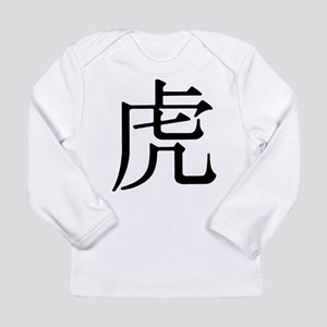 Character for Tiger Long Sleeve Infant T-Shirt