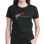 Insta Buddy Women's Dark T-Shirt