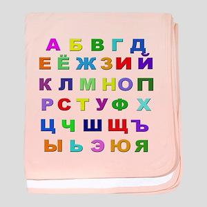 Russian Alphabet Infant Blanket