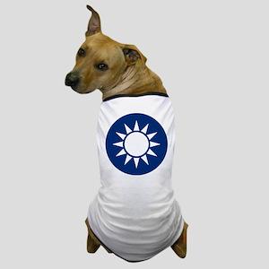 Taiwan Coat of Arms Dog T-Shirt