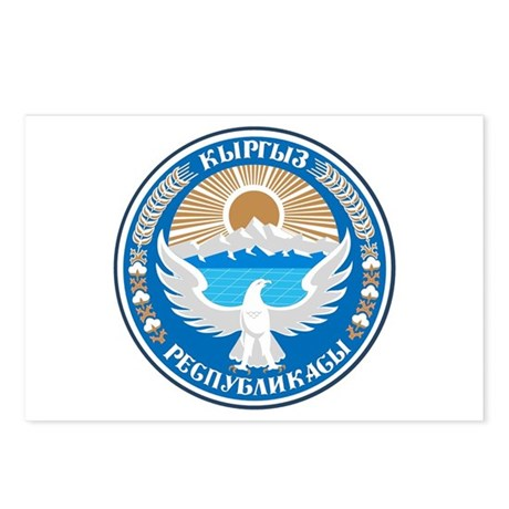 Kyrgyzstan Coat of Arms Postcards (Package of 8)