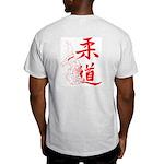 Mid East Cudell Judo Shirt