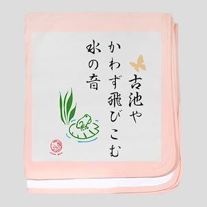 Frog Haiku Infant Blanket