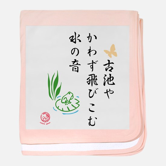 Frog Haiku Infant Blanket