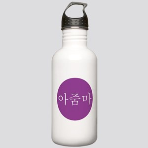 """Aunt"" in Plum Stainless Water Bottle 1.0L"