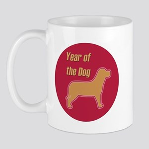 Chinese Year of the Dog Mug