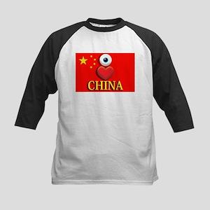 I Love China Kids Baseball Jersey