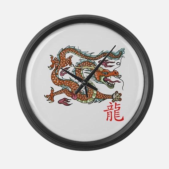 Cute Asian Large Wall Clock