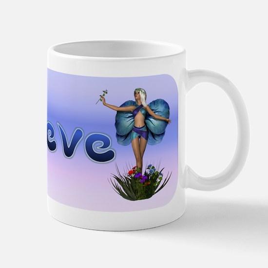 believe 2 Mug