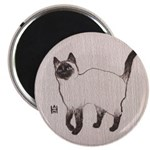 Siamese On Round Magnet Magnets